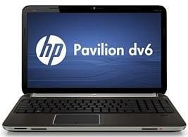 HP Pavilion Giveaway from BradsDeals!