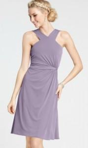 Ann Taylor Bridesmaid Dress