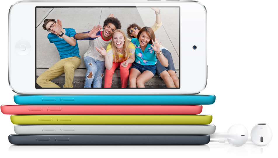 Enter the BradsDeals iPod Touch Contest