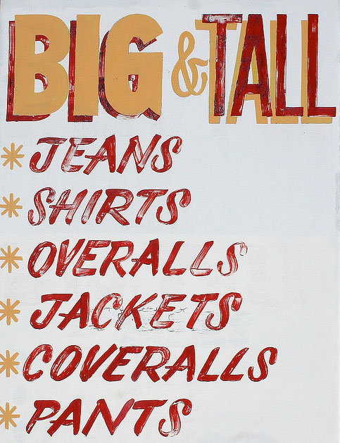 Big and tall clothing store