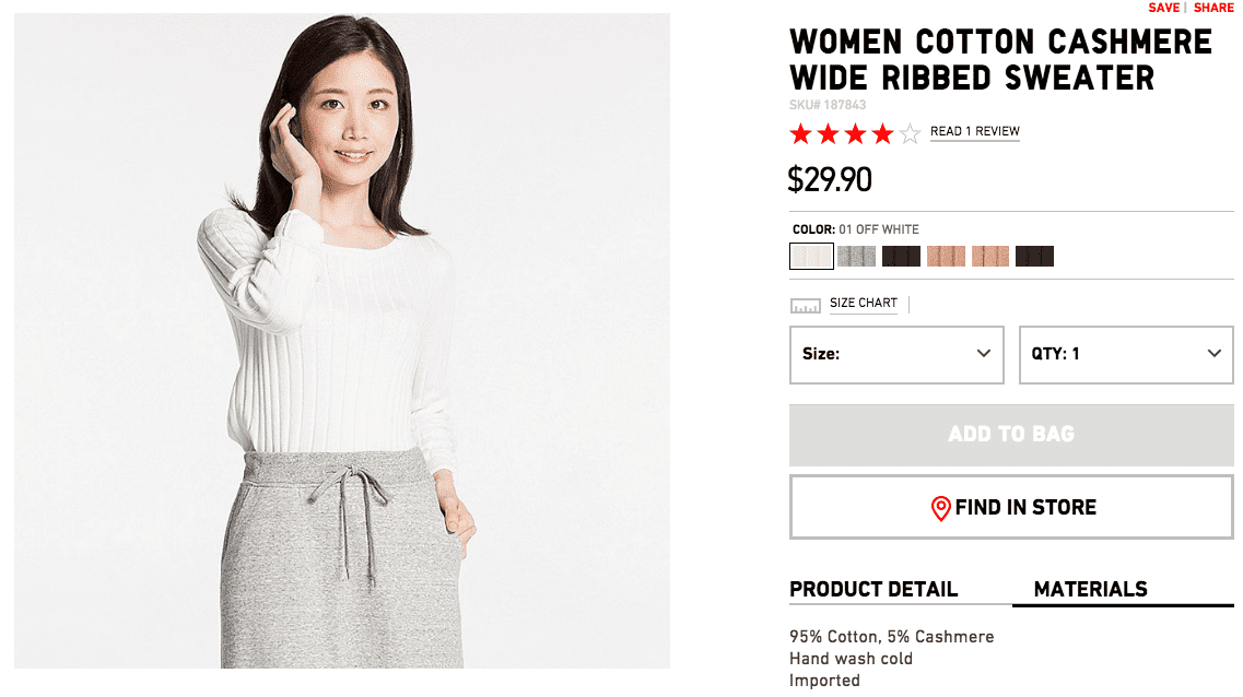 uniqlo-cotton-cashmere-sweater