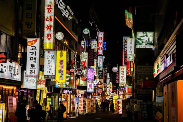 seoul-korea-night-city