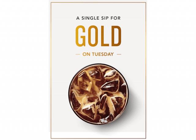 Starbucks get gold status promo