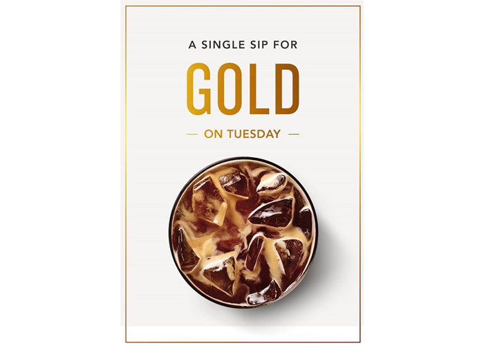 starbucks-get-gold-status-blog