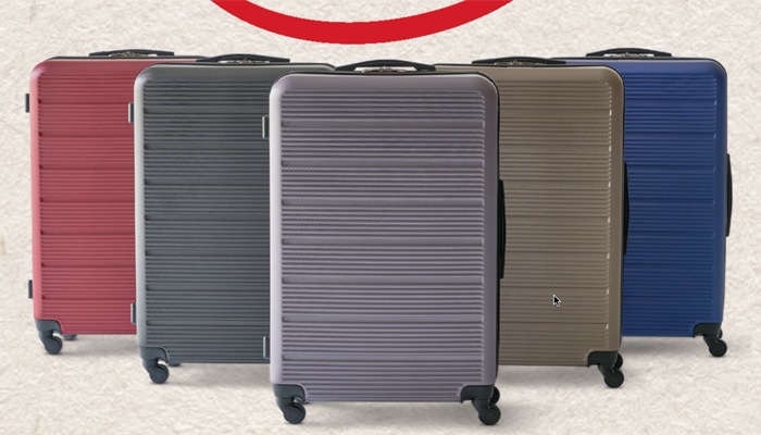 cheap-hardside-luggage-jcpenney-black-friday-sale