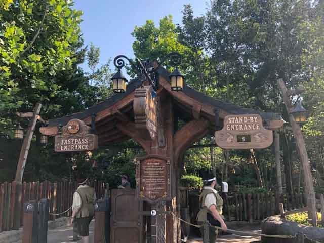 Seven Dwarfs Mine Train, Disney World entrance